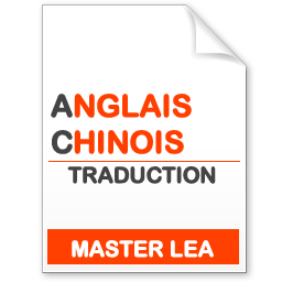 maquette formation master traduction anglais-chinois