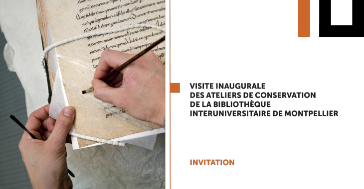 Invitation Ateliers BIU